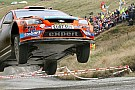 P-WRC'de Red Bull pilotu Andreas Aigner birinci oldu