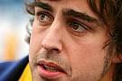 Alonso, McLaren pilotlarını suçladı