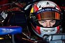 Gasly GP2'deki ikinci sezonunda Prema adına yarışacak