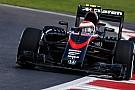 Button McLaren'in performasına şaşırmış