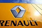Ve Renault, Lotus F1 Takımını Almak İçin İlk İmzayı Attı