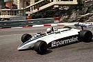 F1 araçlarını hızlandırmak için son öneri 'yer etkisi'