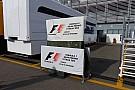 У промоутера Гран Прі Італії змінилося керівництво