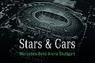 Stars & Cars: Хемілтон vs Хаккінен, Росберг vs Шумахер