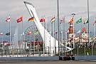 Организаторы Гран При России готовятся к аншлагу