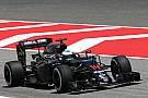 """Alonso: """"Queda camino, pero vamos en la dirección correcta"""""""