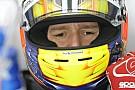 فورمولا 3: بارنيكوت يفوز بالسباق الأول في بو