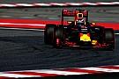 В Red Bull не ожидали опередить обе Ferrari