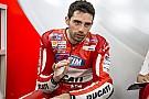Пирро выступит за заводскую Ducati на Гран При Италии