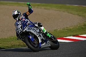 FIM Endurance Breaking news Pol Espargaro to defend Suzuka 8 Hours title with Yamaha
