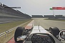 F1 2015: Force Indiával az új hivatalos F1-es játékban (Xbox One)