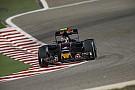A Toro Rosso megszerezte első bahreini pontjait - Kínában azonban többre számítanak!