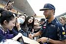 Kínai Nagydíj 2016: Kövesd ÉLŐBEN a második F1-es szabadedzést (08:00)