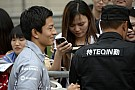 SMS-ben lehet adakozni Haryanto számára: kéne még 4.2 millió euró