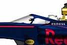 A Red Bull közölte az első grafikákat az ő Halójukról