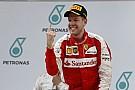 Vettel tavaly ezen a napon nyert először a Ferrarival