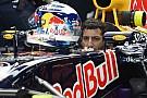 Ricciardo nem igazán kedveli a brazil pályát!