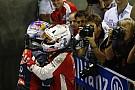 A Red Bull segíthet Vettelnek, hogy megszerezze az idei bajnoki címet!
