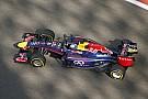 Vettel a könnyeivel küszködve köszönt el a Red Bulltól: Hangfelvétel az utolsó rádiós beszélgetésről