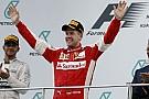 Vettel: Nagy pillanataim lesznek még a Ferrarival!