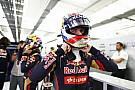 Max Verstappen: Jobb mint Sebastian Vettel?