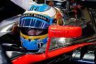 Fernando Alonso a McLaren-Honda MP4-30 volánja mögött: Képgaléria