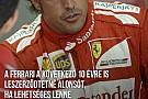 Táblamagazin: Alonso örökre a Ferrarinál marad, bajnoki cím nélkül?
