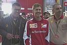 Hivatalos videó Sebastian Vettel maranellói látogatásáról