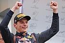 Ферстаппена назвали лучшим гонщиком Гран При Австрии