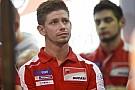 Стоунер не планирует выступать за Ducati в гонках