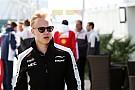 В Force India рассказали о программе Мазепина на тестах