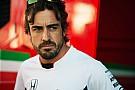 Alonso espera que 2017 solucione la