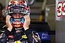 Button over Verstappen: