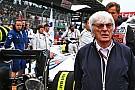 Чи варто продати Формулу 1?