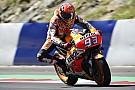 """Márquez: """"Para ser campeón tengo que ganar como mínimo dos carreras más"""""""