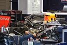技术短文:红牛RB12赛车尾翼