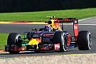 Пилоты Red Bull сами выбрали разные составы на гонку