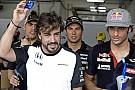 Óriási: videón, ahogy Alonso és Sainz megőrül a Real Madrid BL győzelmekor