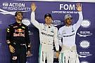 GP di Singapore: ecco la griglia di partenza con Perez retrocesso!