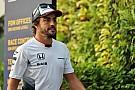 Alonso berharap Formula 1 kembali menarik