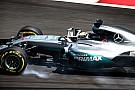 Hamilton poker di pole a Sepang, terzo Verstappen e quinto Vettel