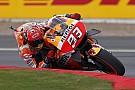 MotoGP: Marquez csak szórakozott a többiekkel és simán nyert a Lorenzo-Rossi páros előtt