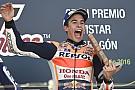 A Marquez non serve più salire sul podio per essere campione