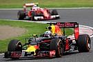 Red Bull heran dengan strategi yang dipilih oleh Ferrari
