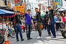 Троє у Великому місці - знайомство з Токіо