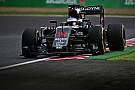 McLaren: в Остіні не буде повторення проблем у Сузуці
