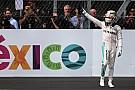 Гран При Мексики: пять быстрых выводов