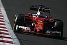 Ferrari blitzt ab: Keine neue Untersuchung im Fall Vettel