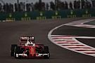 Verstappen no interfiere en la clasificación de Vettel
