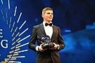 FIA表彰式:フェルスタッペンがFIAアクション部門とFIAパーソナリティ部門で受賞
